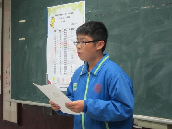 103學年度英語朗讀比賽